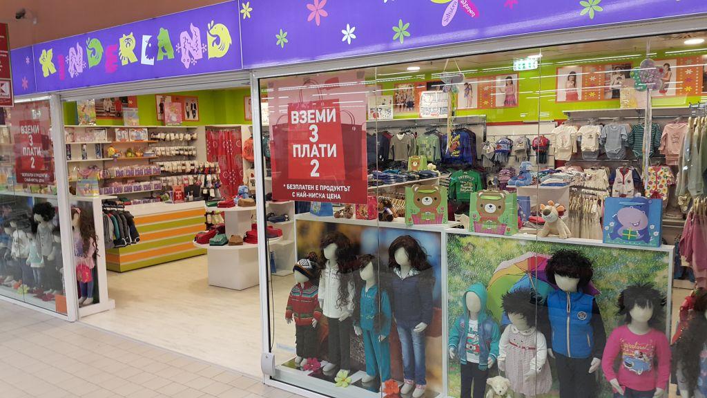 Детски магазин Варна Кауфланд  3
