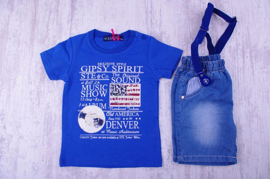 Бебешка Тениска и къси панталонки с тиранти