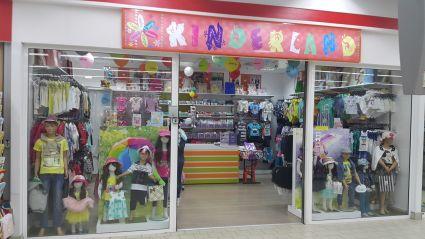 детски магазин Г.Оряховица