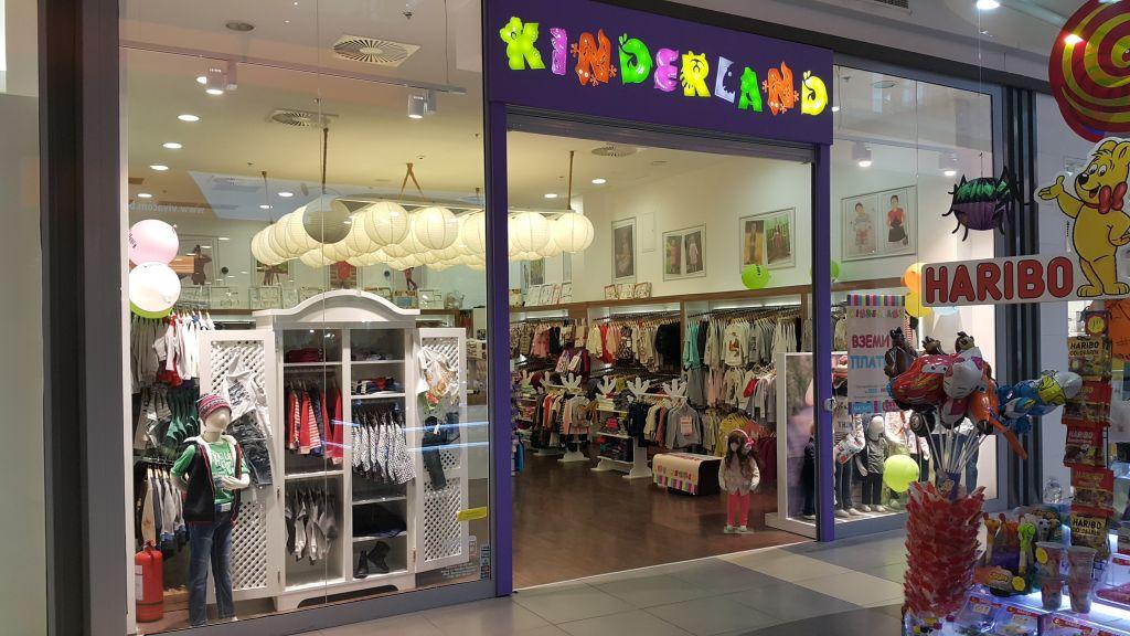 Детски магазин Бургас Mall Galleria