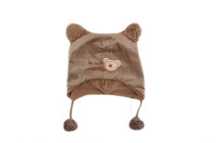 Шапка момче - детски дрехи