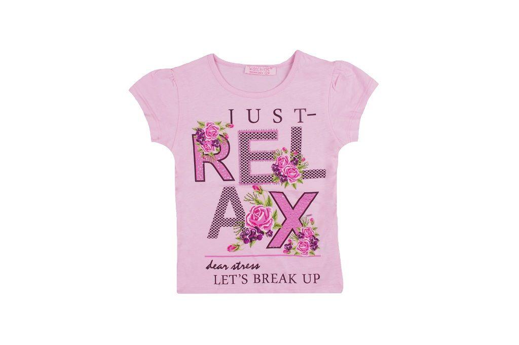 """Тениска """"RELAX"""" - детски дрехи"""