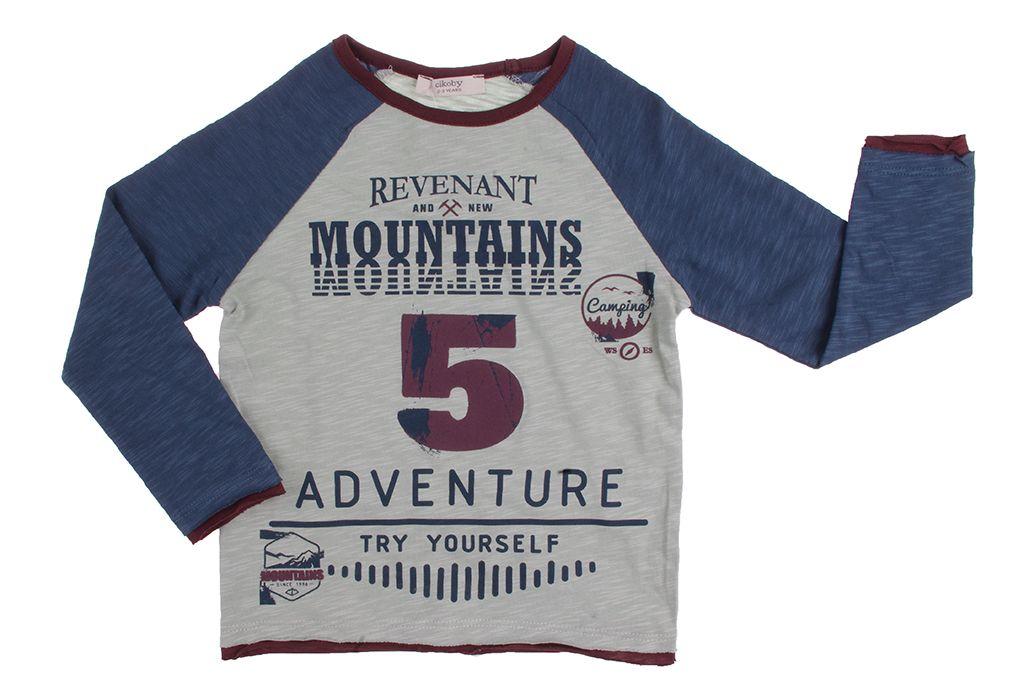 Блуза за момче  - детски дрехи