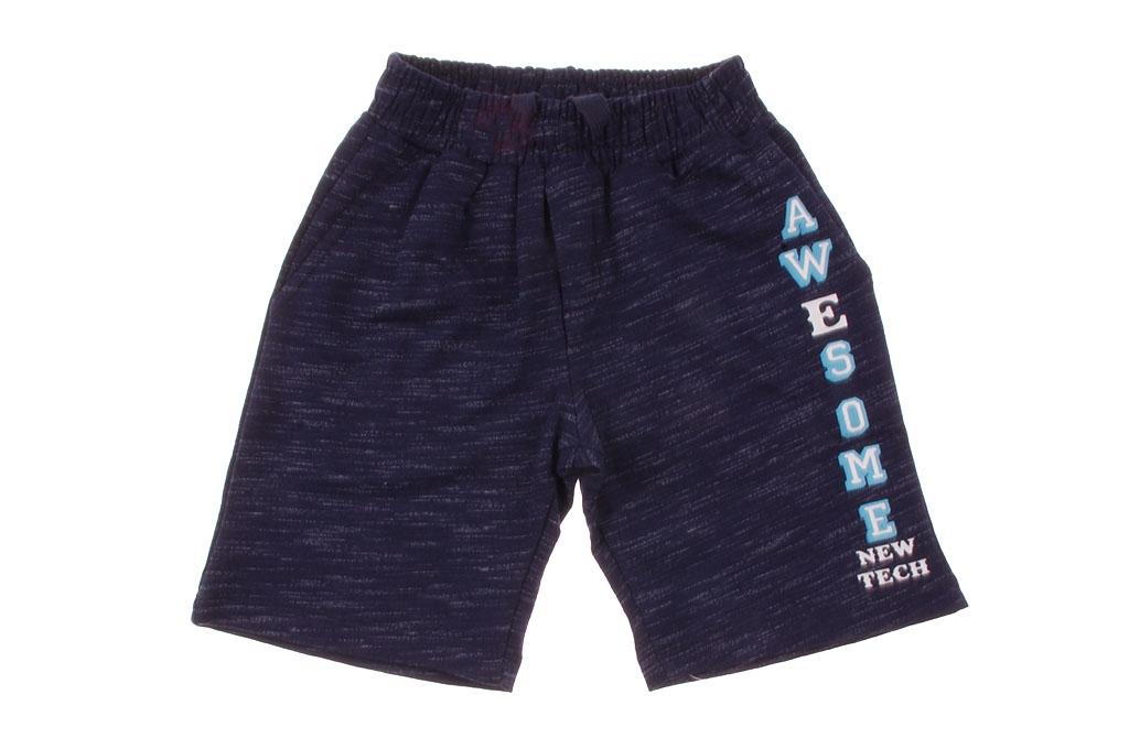 Къси панталонки за момче