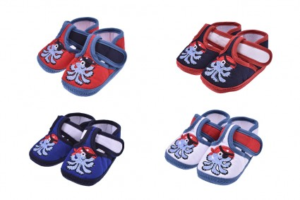 Decorative boots for boy 12 pieces