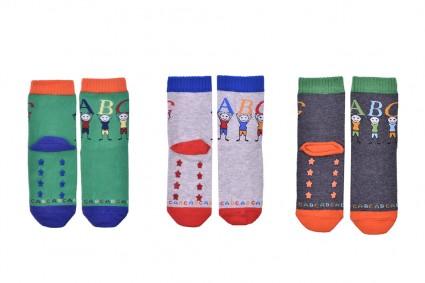 Socks boy 12 pieces
