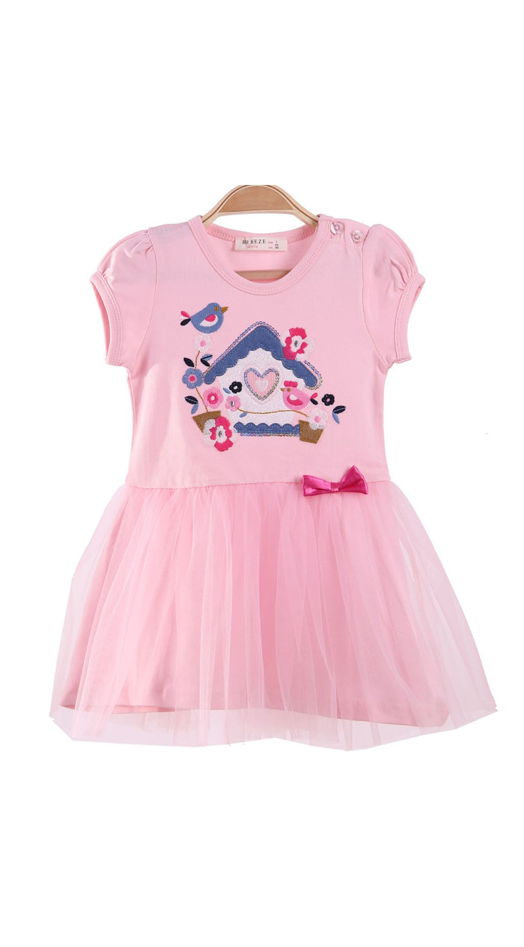 Dress with a short sleeve tulle