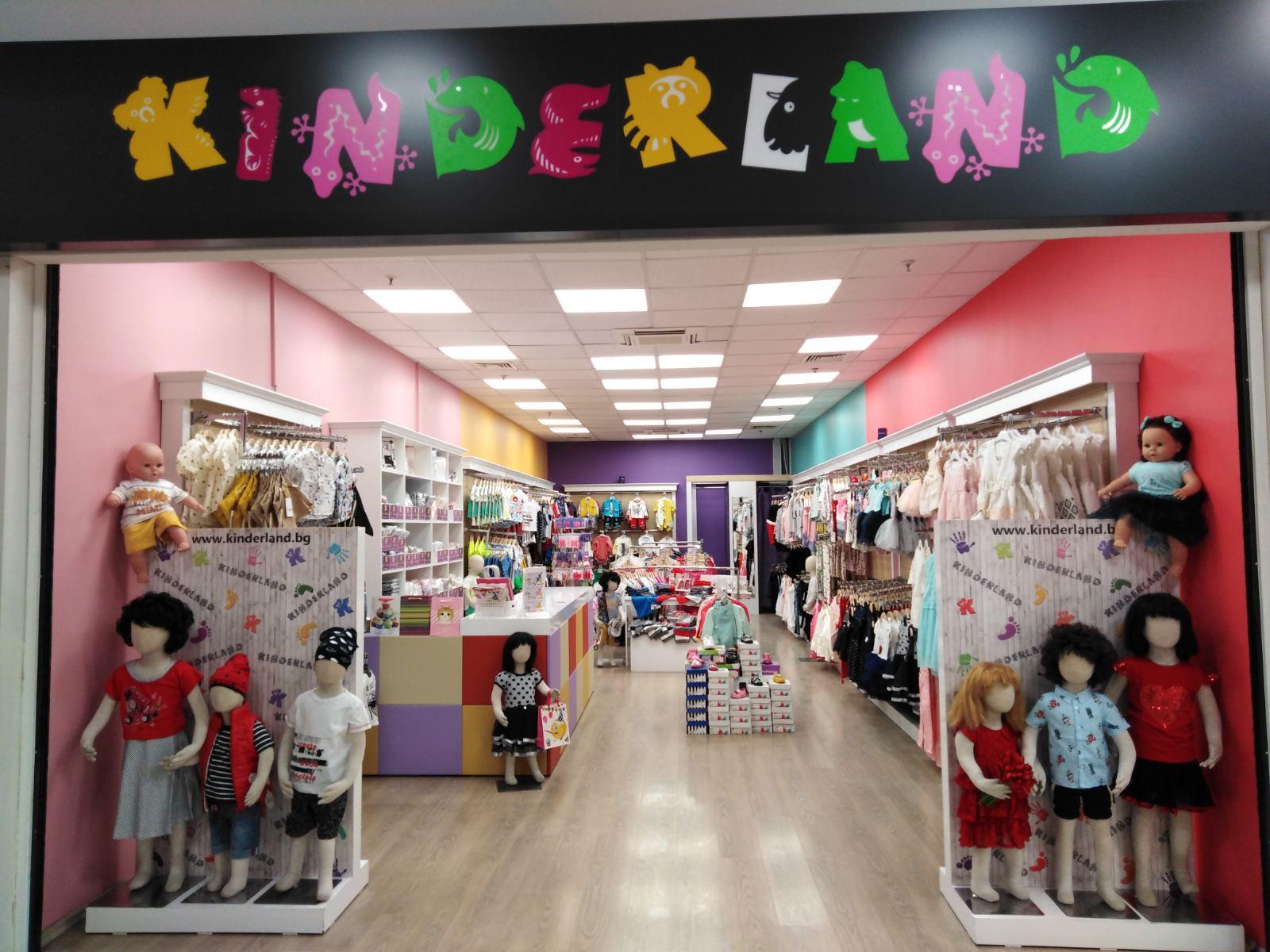 Детски магазин Русе