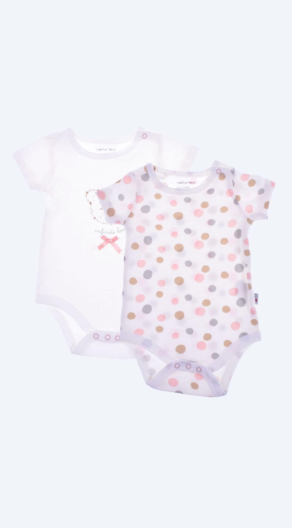 Бебешко Боди къс ръкав за момиче 2 броя Kinderland Baby