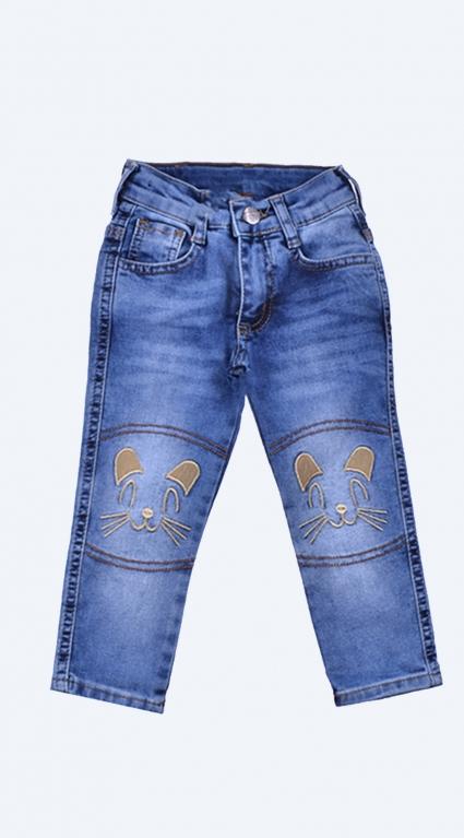 Jeans girl