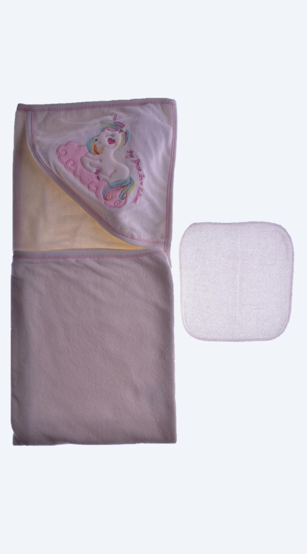 Towel girl