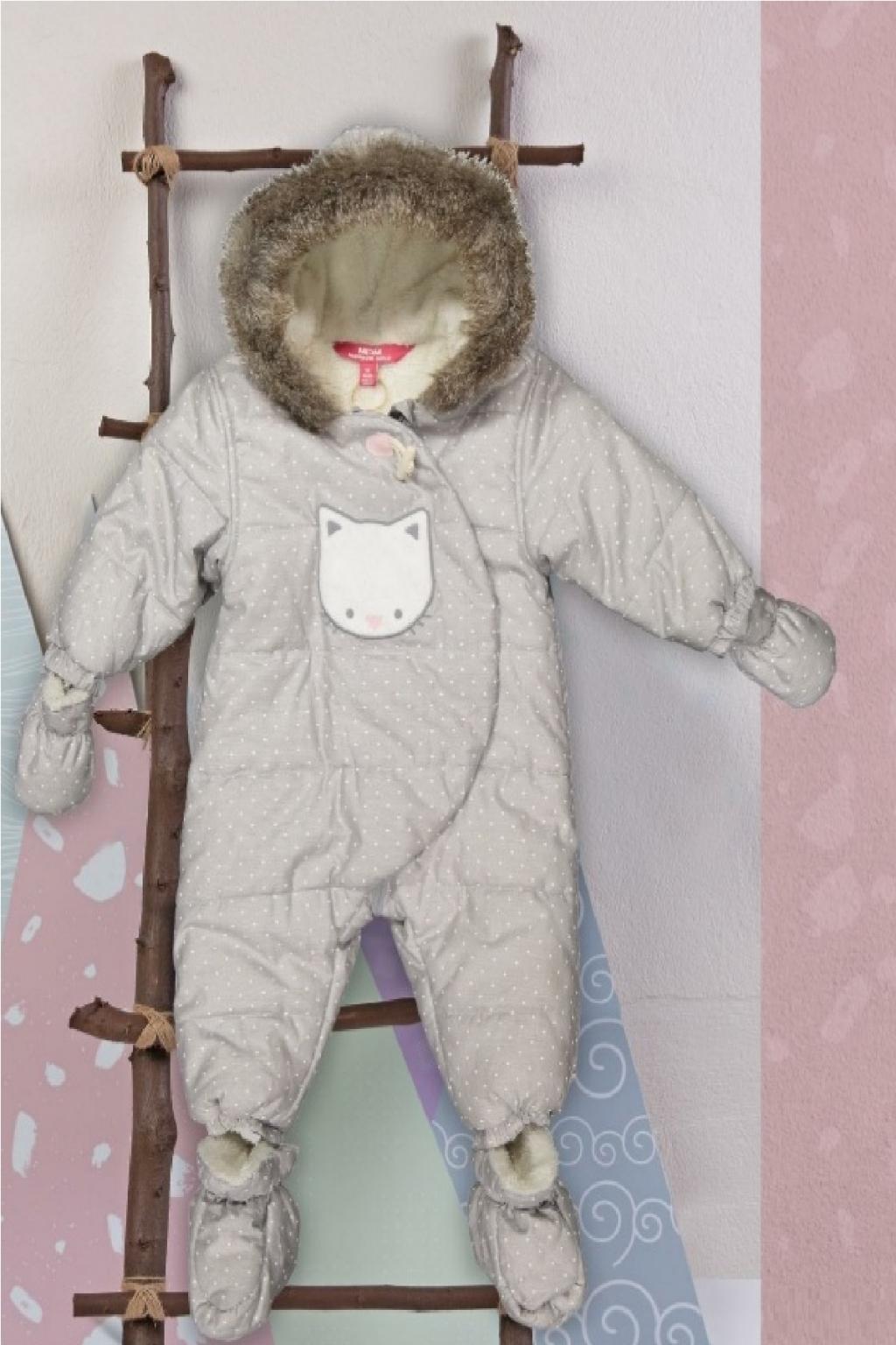 Бебешки Космонавт бебе