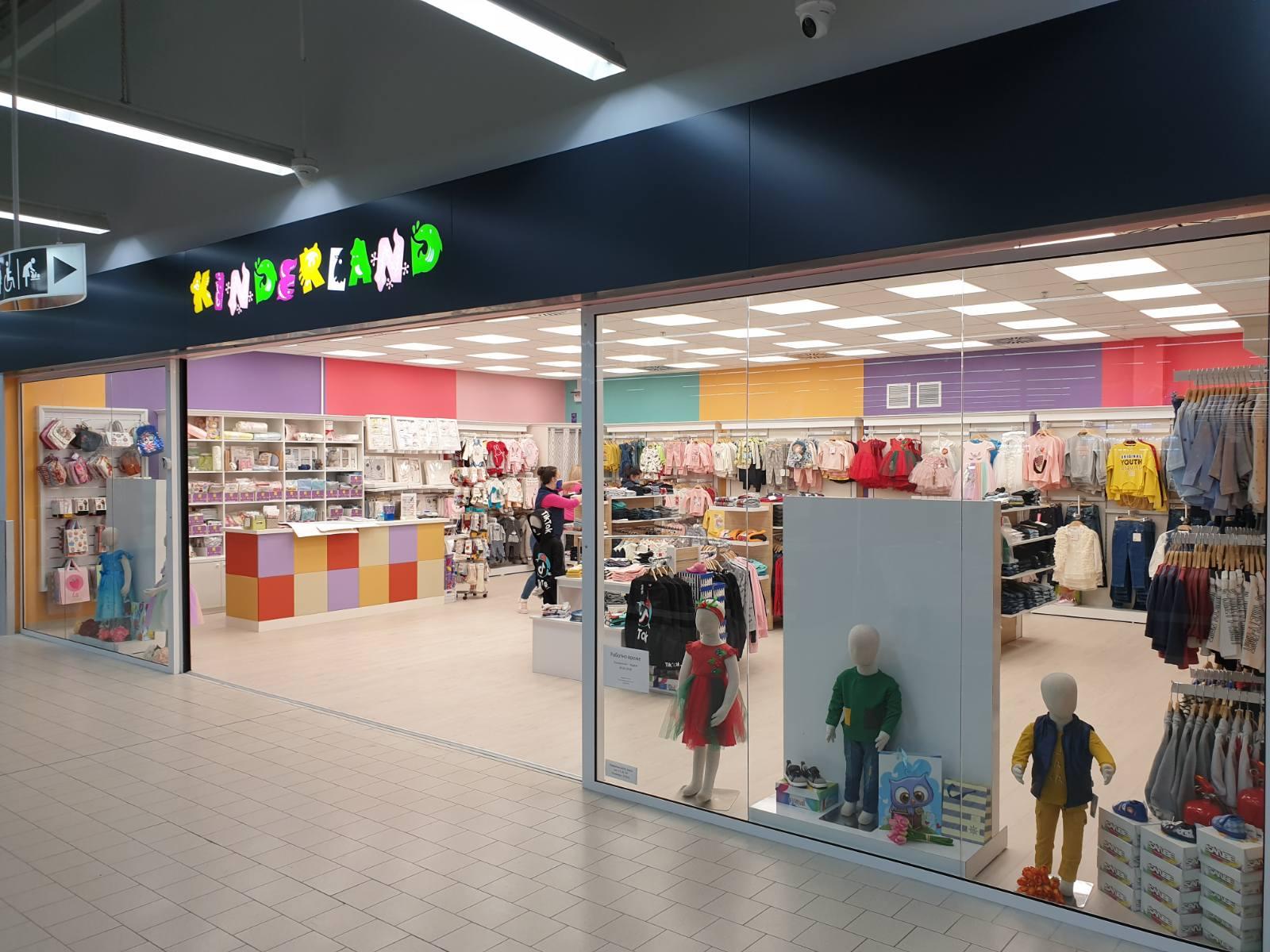 детски магазин Бургас