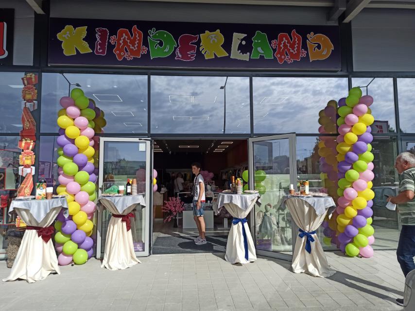 детски магазин Ямбол